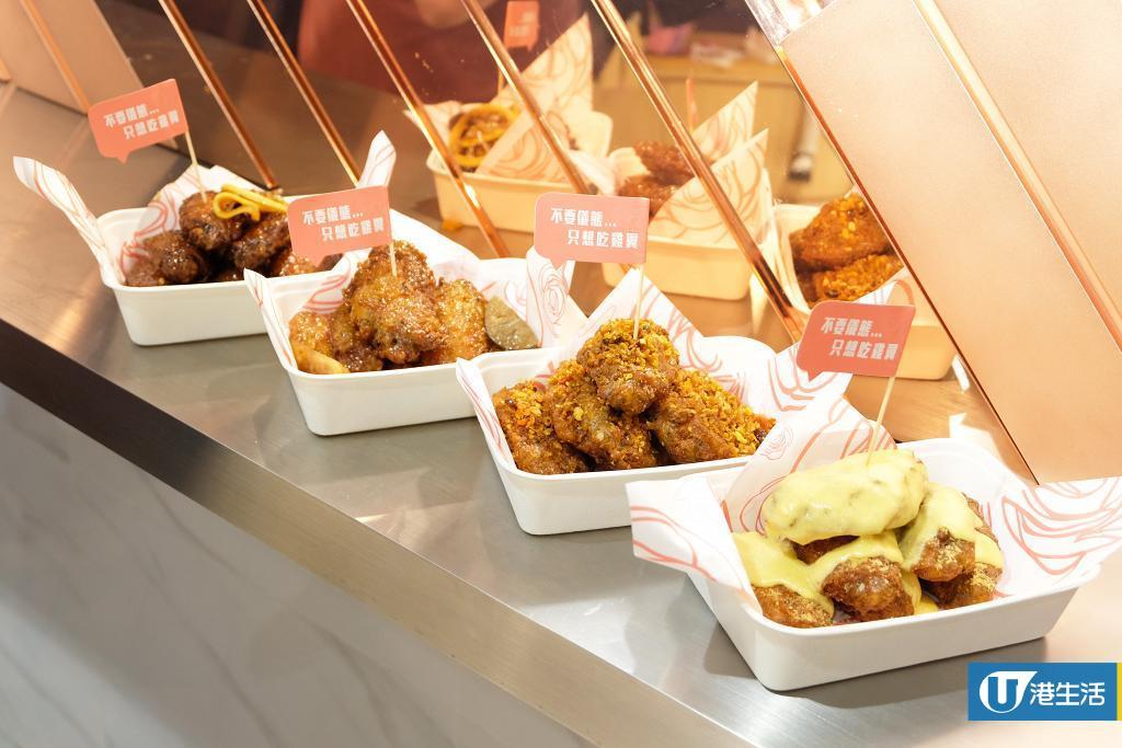 【旺角美食】人氣雞翼專門店進駐旺角 食勻鹹蛋黃/避風塘/鹹檸七/玫瑰雞翼