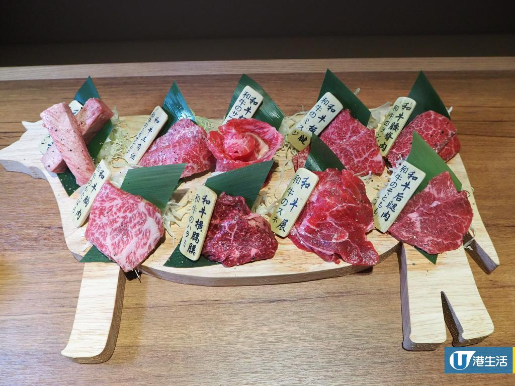 【旺角美食】旺角新開日式燒肉專門店 M9+澳洲全血和牛/原條牛舌/慢煮和牛丼