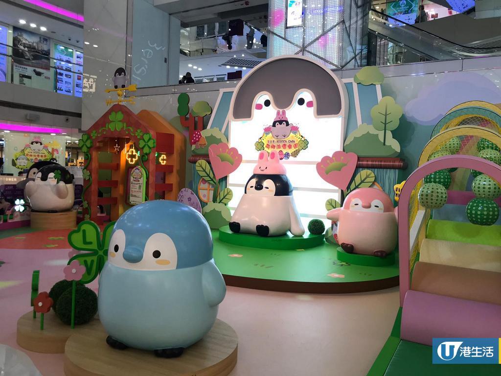 【復活節好去處2019】日本人氣企鵝Koupen Chan登陸銅鑼灣!5大影相位+見面會
