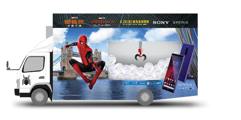 【蜘蛛俠︰決戰千里】期間限定流動車 與蜘蛛俠合照+免費玩巨型夾蛋機贏獎品