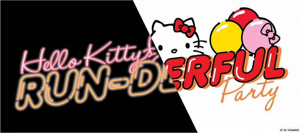 Hello Kitty慶祝45歲生日 香港首個Hello Kitty大型戶外生日派對+嘉年華登場