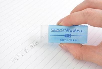 日本Clear Radar全透明擦膠登陸香港!半透明包裝/使用時透視要擦的錯字