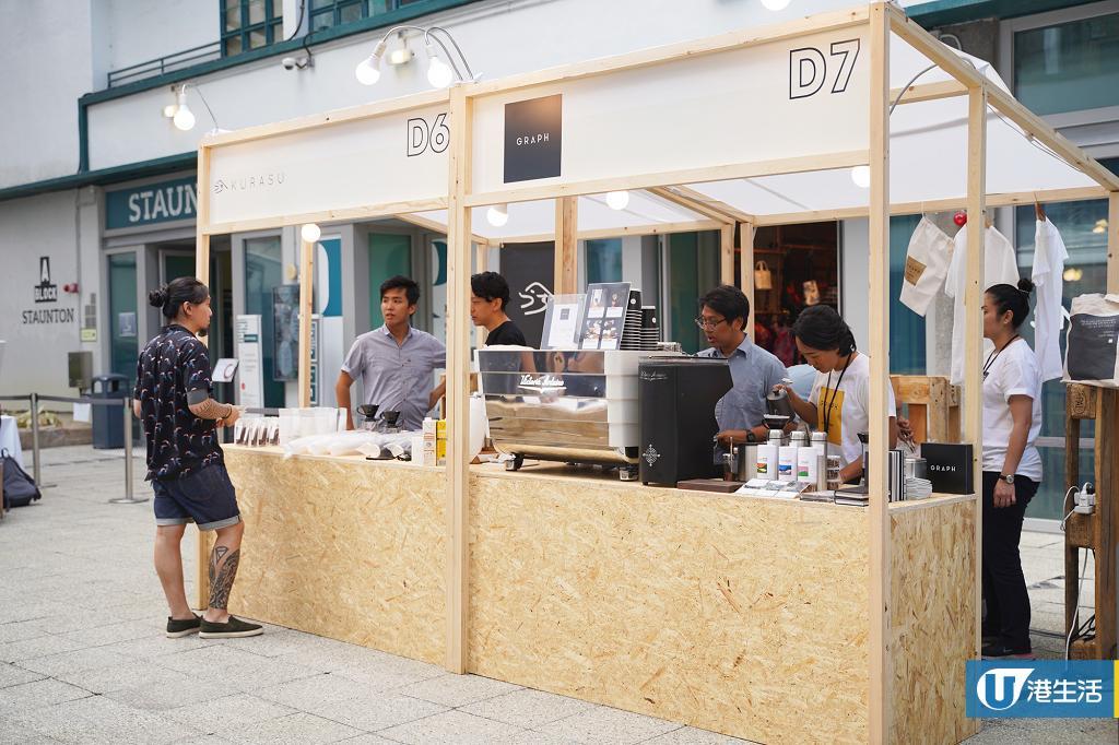 【上環好去處】Coffee Agenda咖啡市集回歸PMQ 30間亞洲咖啡店+歎限定美食特飲