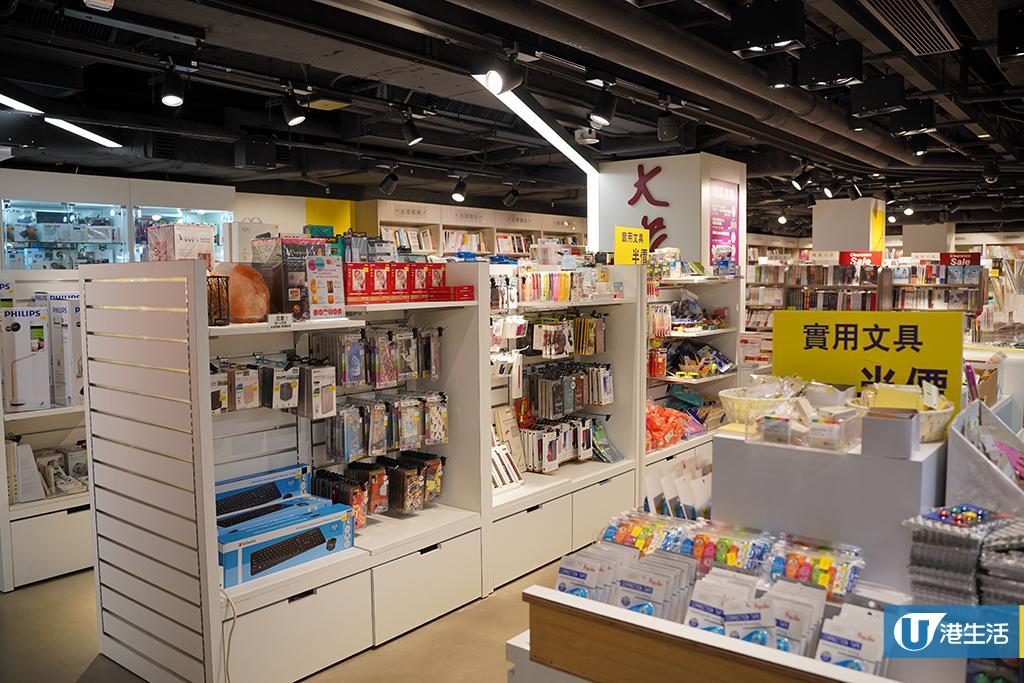 【減價優惠】旺角5千呎精品店UrbanWrite清貨減價!卡通文具精品5折/圖書$20本