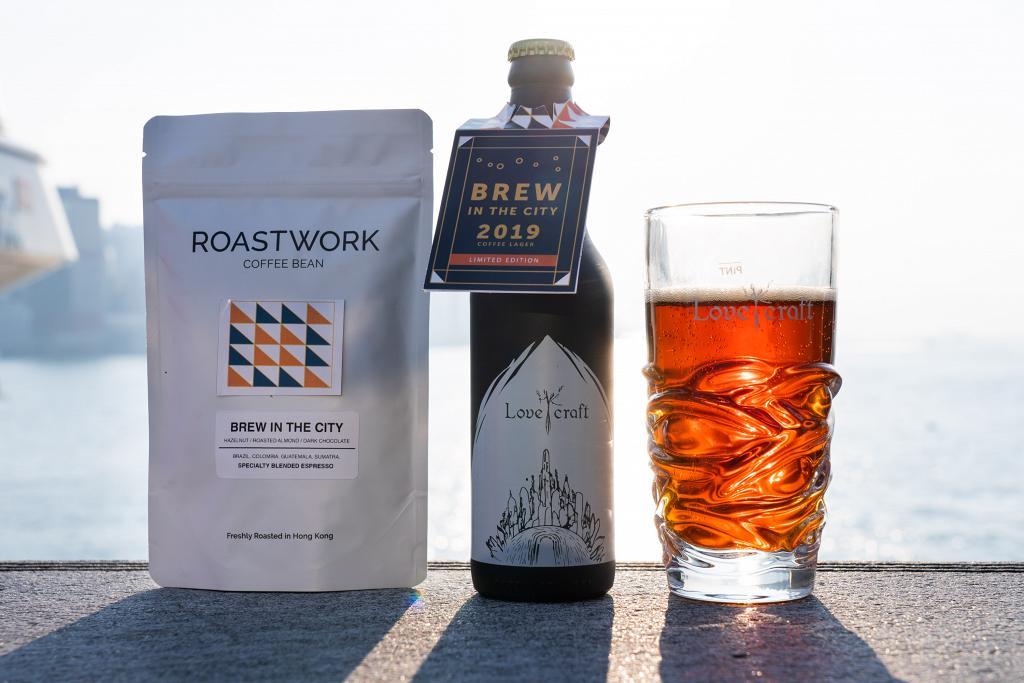 【尖沙咀好去處】烘焙咖啡及精釀啤酒節尖沙咀登場 逾30海外品牌/手工啤工作坊