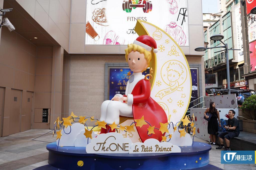 【聖誕好去處2019】 3米高聖誕小王子首度襲港!率先睇尖沙咀6大聖誕影相位