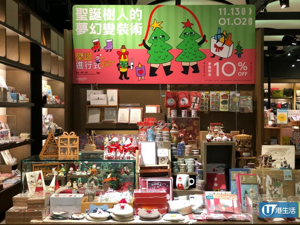 【聖誕禮物2019】誠品書店交換聖誕禮物推介!15大卡通文具/精品/ 聖誕卡一覽