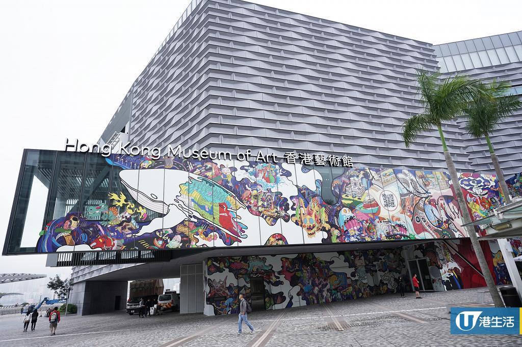 【尖沙咀好去處】香港藝術館玻璃幕牆睇維港 放假行勻11個全新展覽