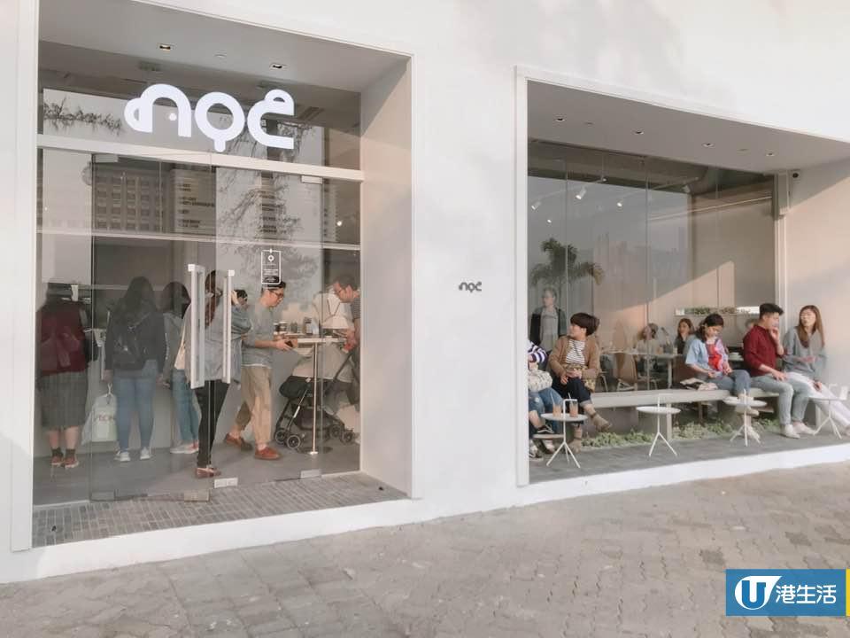 【紅磡美食】NOC全港最大分店進駐九龍區 分店獨有360度咖啡吧枱/望海景歎咖啡