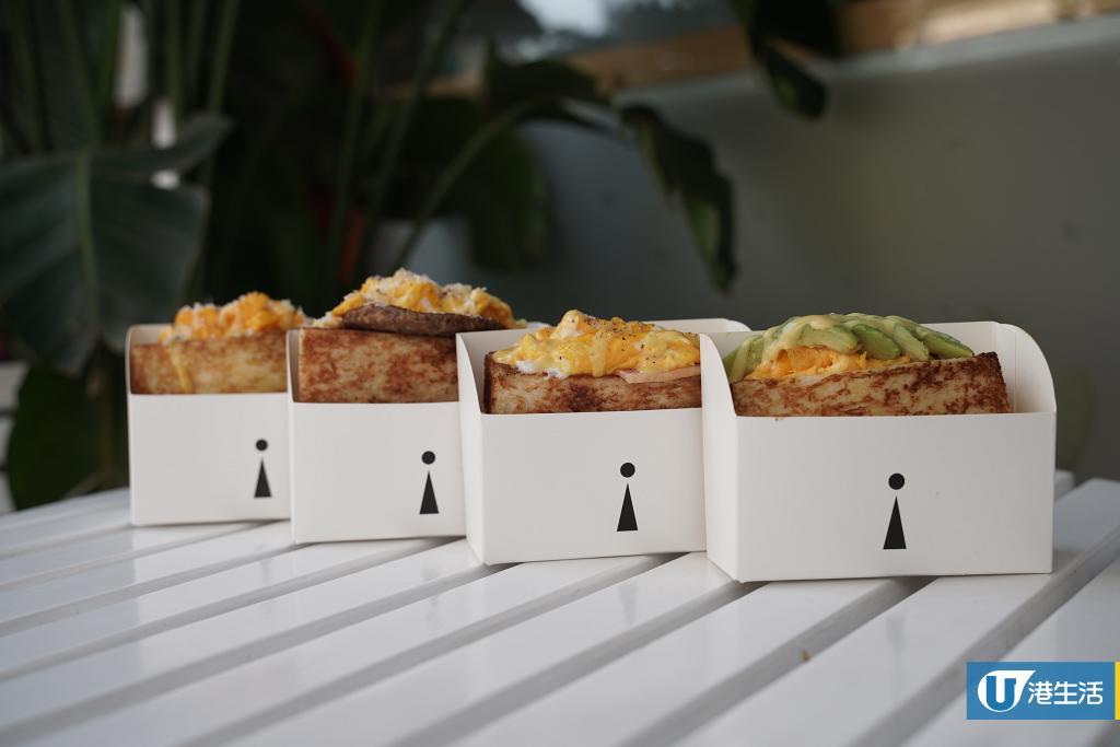 【大圍美食】大圍爆餡滑蛋盒子吐司店 招牌三重芝士/牛油果/Double豬柳滑蛋