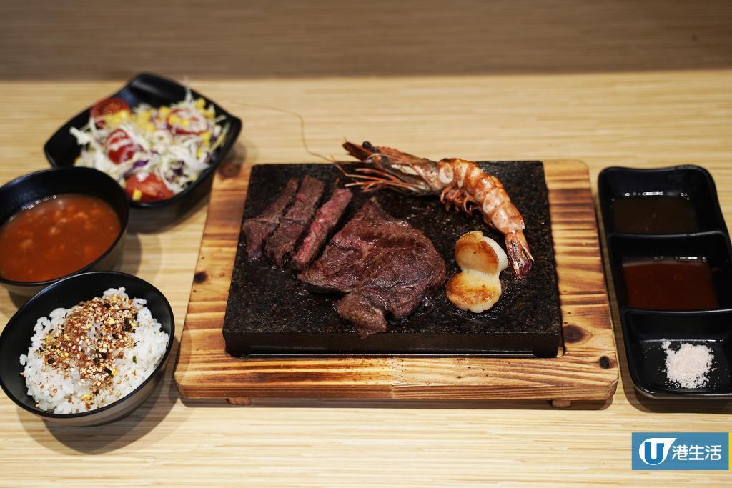 【大圍美食】大圍新開石燒牛扒店買一送一優惠 $78起歎煎扒+任食白飯/沙律/湯