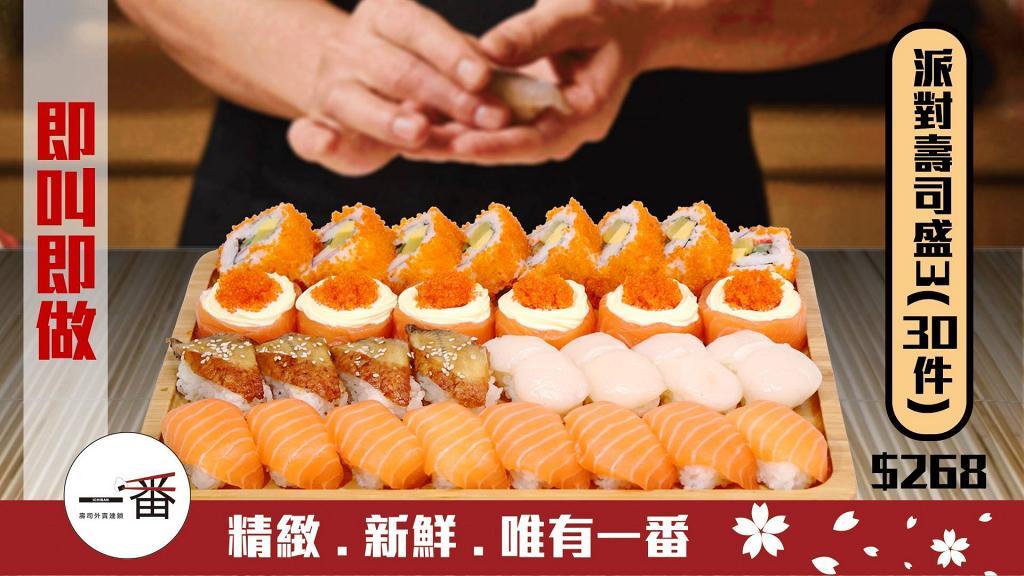 【外賣速遞】香港6大外賣壽司優惠 外賣自取8折/元氣壽司/梅丘壽司美登利
