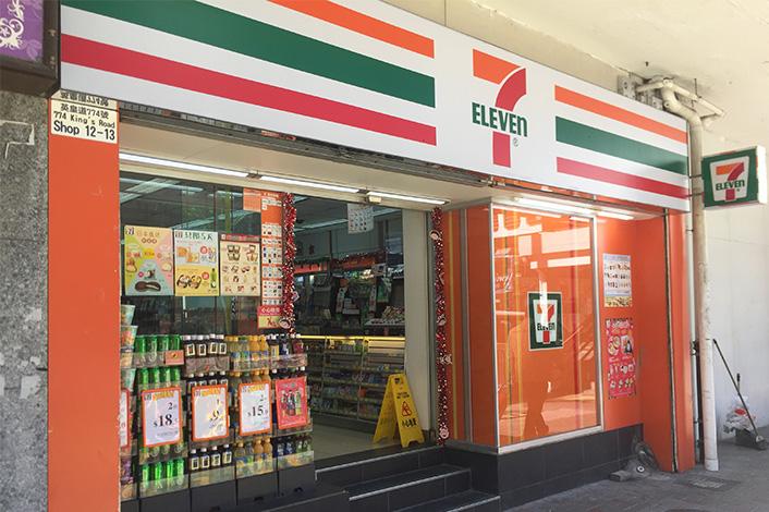 7-Eleven便利店新推Sanrio DIY曲奇套裝!$38買卡通曲奇模具+食譜+零食