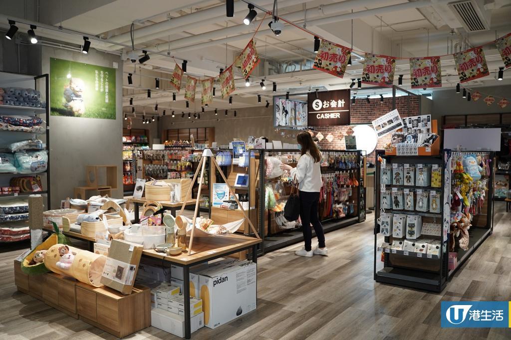 【荔枝角新店】荔枝角5千呎日式寵物超市!日本直送零食/玩具/藥膳狗糧/保健品