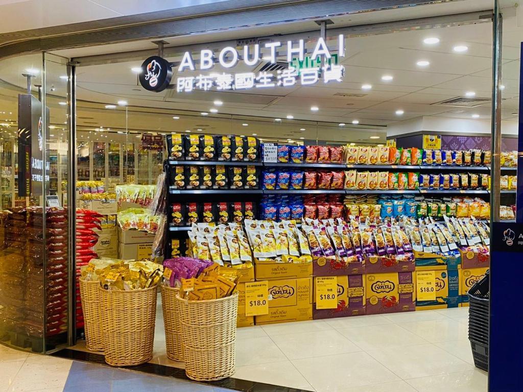 【屯門好去處】阿布泰國生活百貨屯門開新店!限時開幕優惠+泰國急凍食品區