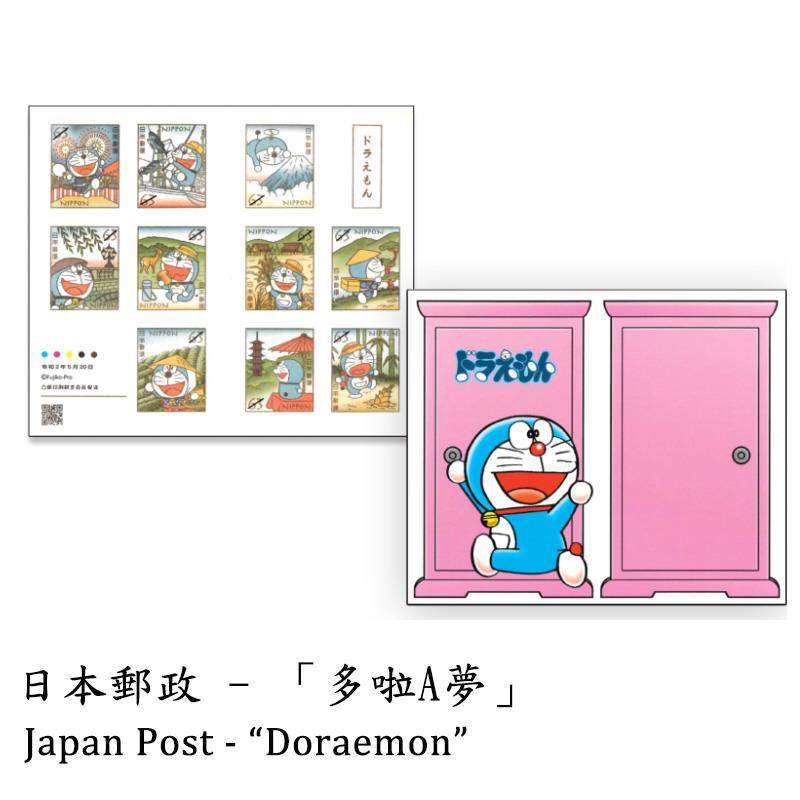 日本多啦A夢50周年紀念郵票 香港郵政6月開售!$55一套 早期漫畫經典故事設計
