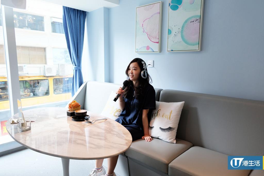【銅鑼灣美食】全港首個獨立房間Cafe登陸銅鑼灣 邊歎咖啡邊唱K/煲劇都得!