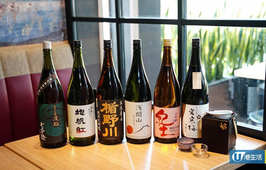 【銅鑼灣美食】銅鑼灣新推日本清酒自販機放題 2.5小時任飲任斟日本純米大吟釀