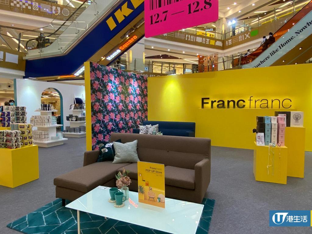 全港首間Francfranc期間限定店登陸沙田!獨家發售日本限量廚具/超抵3折福袋