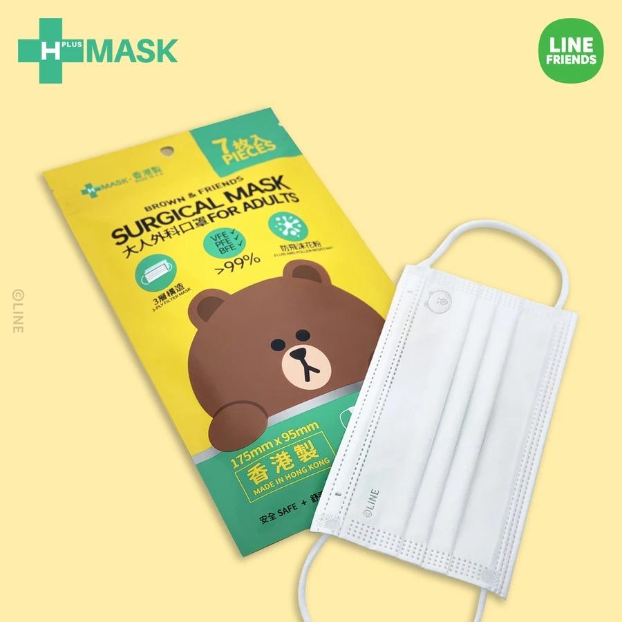 【香港口罩】香港製LINE FRIENDS口罩登場!超可愛熊大口罩每包$59