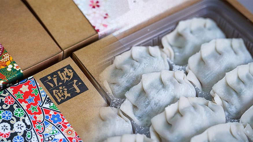 日式手工餃子網店推介!雞軟骨椰菜豚餃/水牛芝士粟米豚餃/芫茜豚餃 (附獨家優惠碼)