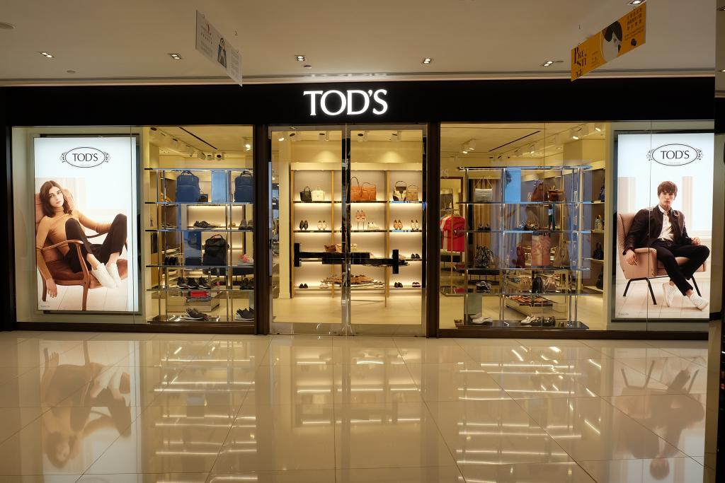 Tod's首間香港Outlet進駐葵涌 手袋/鞋履/服飾低至6折