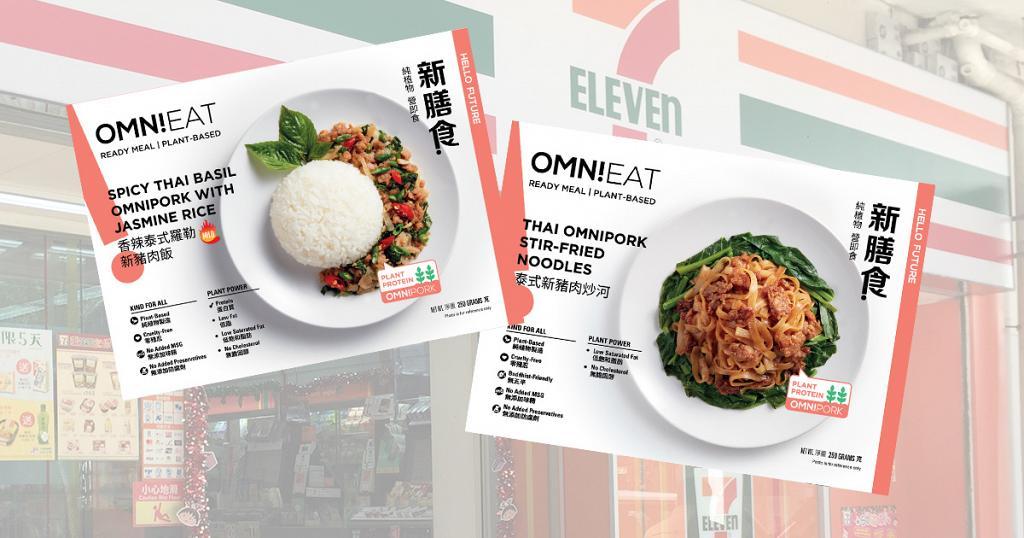 7-Eleven便利店首次引入OmniEat新膳食新豬肉便當 香辣泰式羅勒新豬肉飯/泰式新豬肉炒河