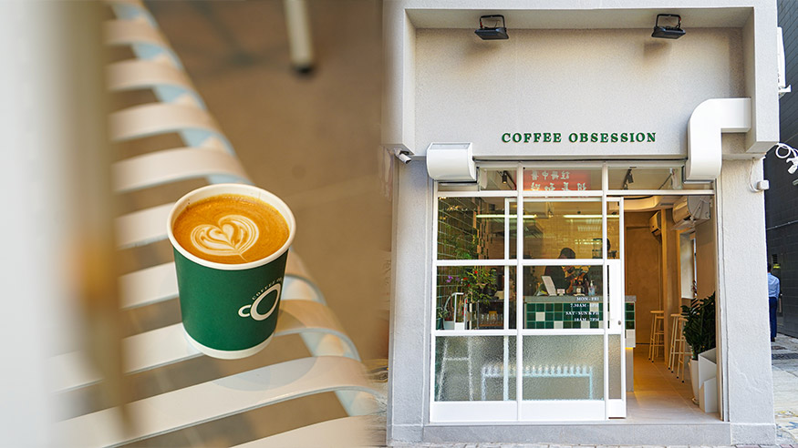 【北角美食】北角新開墨綠色咖啡店!必試手沖咖啡/Cold Brew/70%特濃朱古力/牛角酥/Bagel