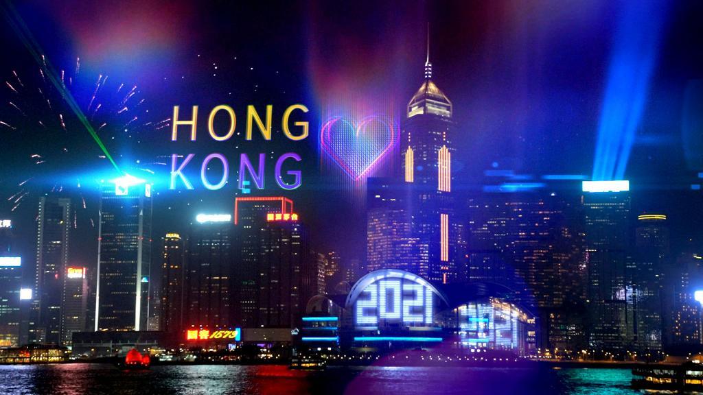 【除夕倒數2021】香港除夕倒數改為線上舉行 播放維港美景+著名地標迎接2021新一年