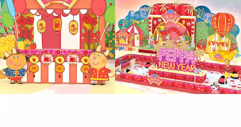 【新年好去處2021】Peppa Pig新春大派對登陸荷里活廣場!5米高熱氣球/桃花源碰碰車/粉色桃花樹