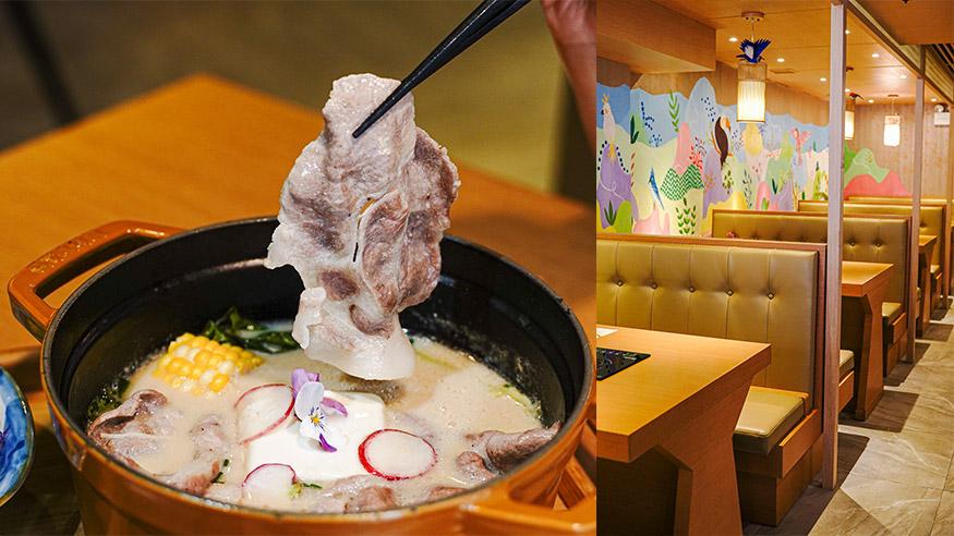 【尖沙咀美食】尖沙咀日和茶舍推出日式一人火鍋 無限時任坐!歎濃郁豆乳白雞鍋//手工餃子