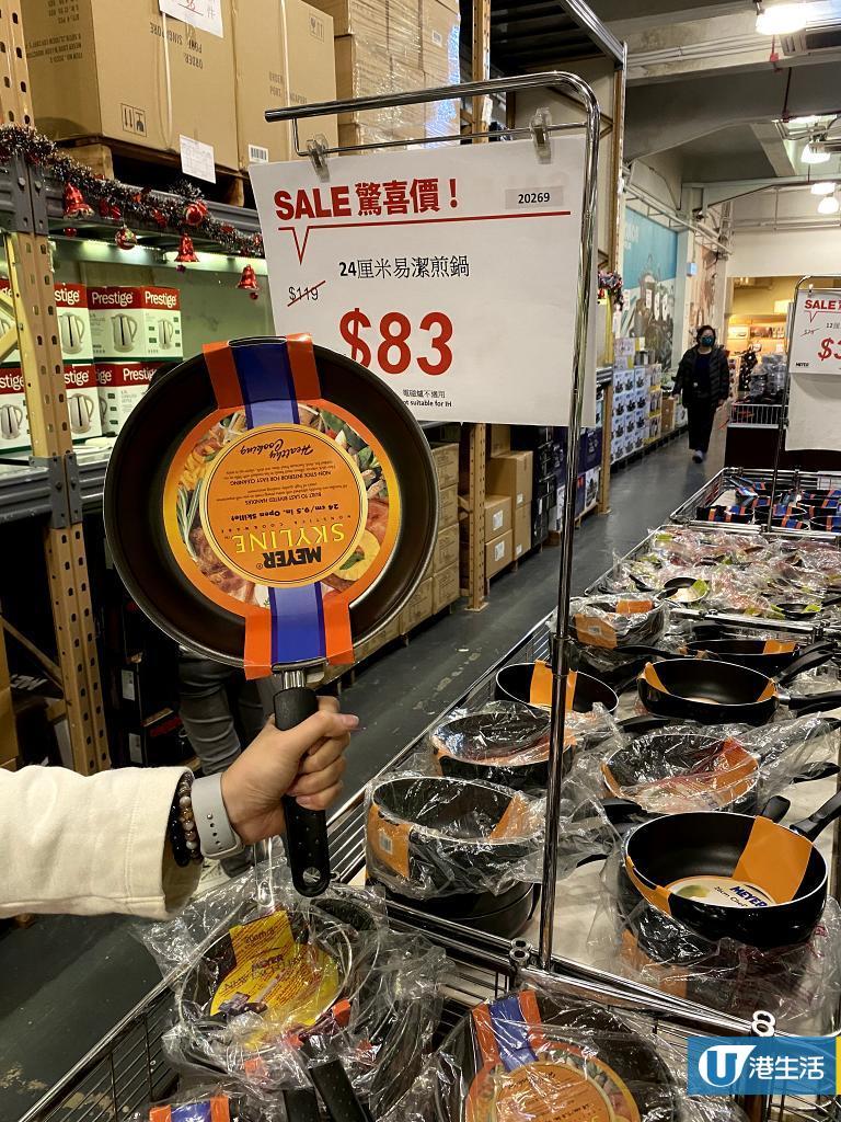 【減價優惠】美亞廚具減價優惠低至半價 精選易潔鍋具/廚具套裝/保暖水樽