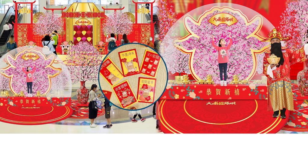 【新年好去處2021】1,500平方呎喜牛彩燈花園登陸大埔!巨型水晶球/$1福袋/換領利是封