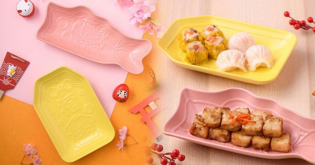 7-Eleven便利店聯乘Sanrio推出限量新春陶瓷碟  Hello Kitty鯉魚造型/布甸狗御守造型瓷碟新登場