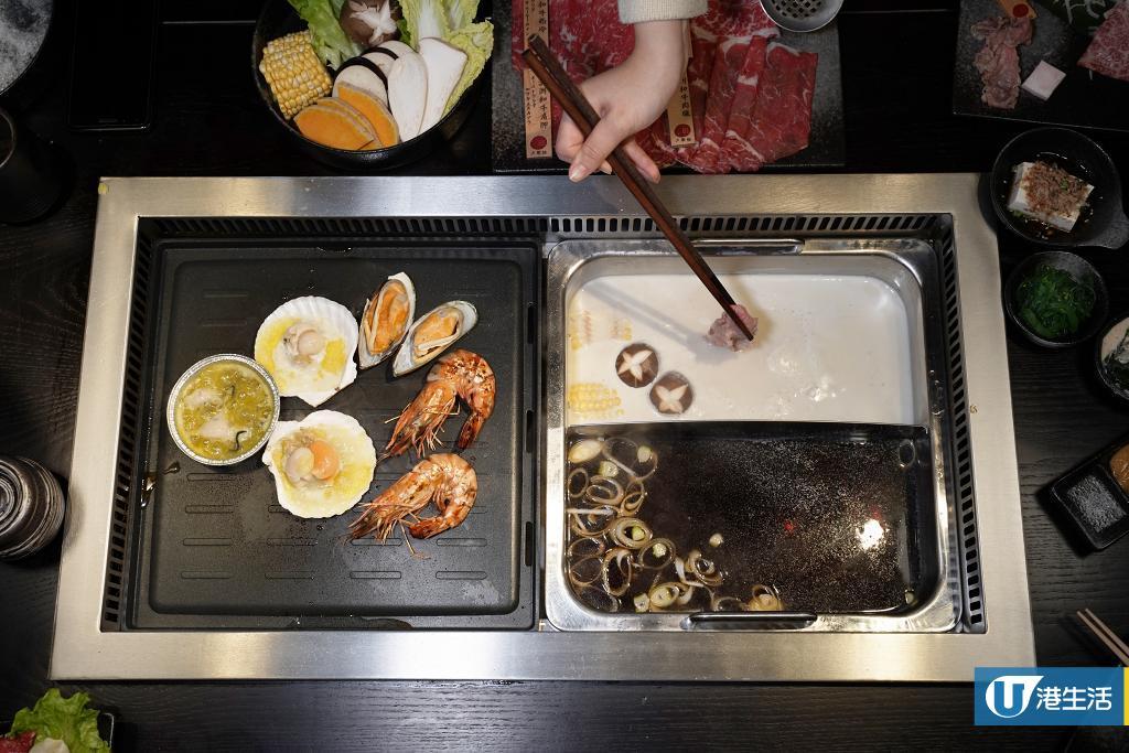 【旺角美食】旺角新開日式燒肉火鍋放題專門店 一次食勻刺身/A5日本和牛/日式Shabu Shabu