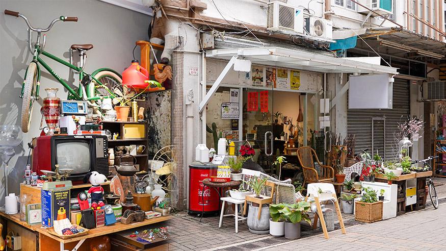 【西貢好去處】西貢海傍街懷舊古物店 每件舊物都有故事!復古打字機/撥輪電話/廢物改造盆栽