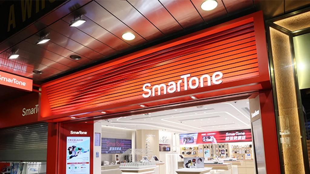 SmarTone最新5G Plan優惠送酒店Staycation住宿 包住5星級海景酒店加雙人早餐
