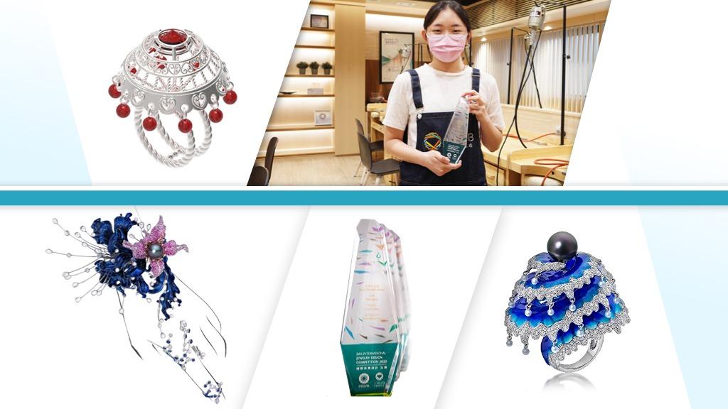 你準備好蛻變未?「JMA國際珠寶設計比賽2021」開始接受報名