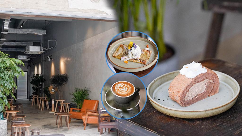 【深水埗美食】深水埗新開復古工業風Cafe 自家製雪糕蘋果撻/咖啡卷蛋/腐乳醬豬腩卷