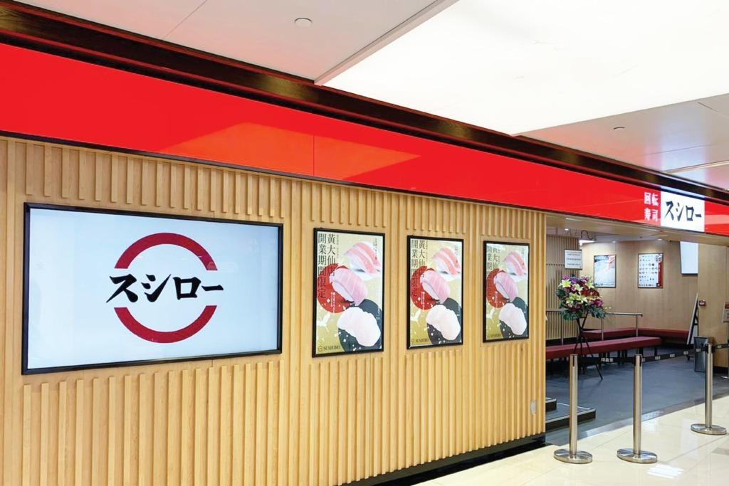 【壽司郎大埔】日本人氣Sushiro壽司郎6月進駐大埔!日本祭10款新品/開幕限量$12大吞拿魚腩