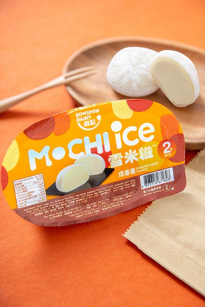 煨番薯雪米糍新登場! 煨番薯雪糕+煙韌糯米皮