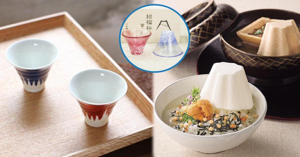 【網購日本手信】精選4款日本製造富士山造型產品 手工玻璃清酒杯/燒杯/富士山茶漬飯素