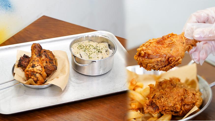 【西營盤美食】長洲人氣炸雞店進駐西營盤 即叫即炸!爆汁嫩滑烤雞/自家製香濃蘑菇飯