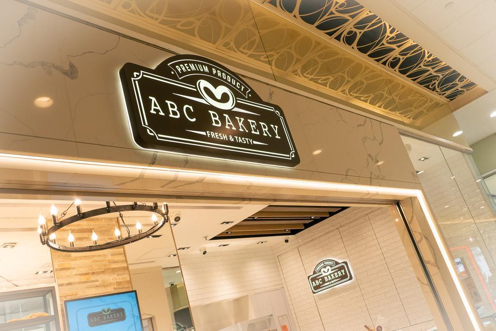 【上水美食】人氣烘焙麵包店ABC Bakery登陸上水!牛油鬆餅日賣500件/麻糬卷/全線八折