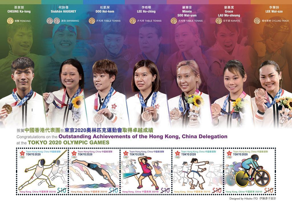 香港郵政發行港隊東奧紀念郵票 印有得獎運動員肖像!即日起可訂購 (附訂購詳情)