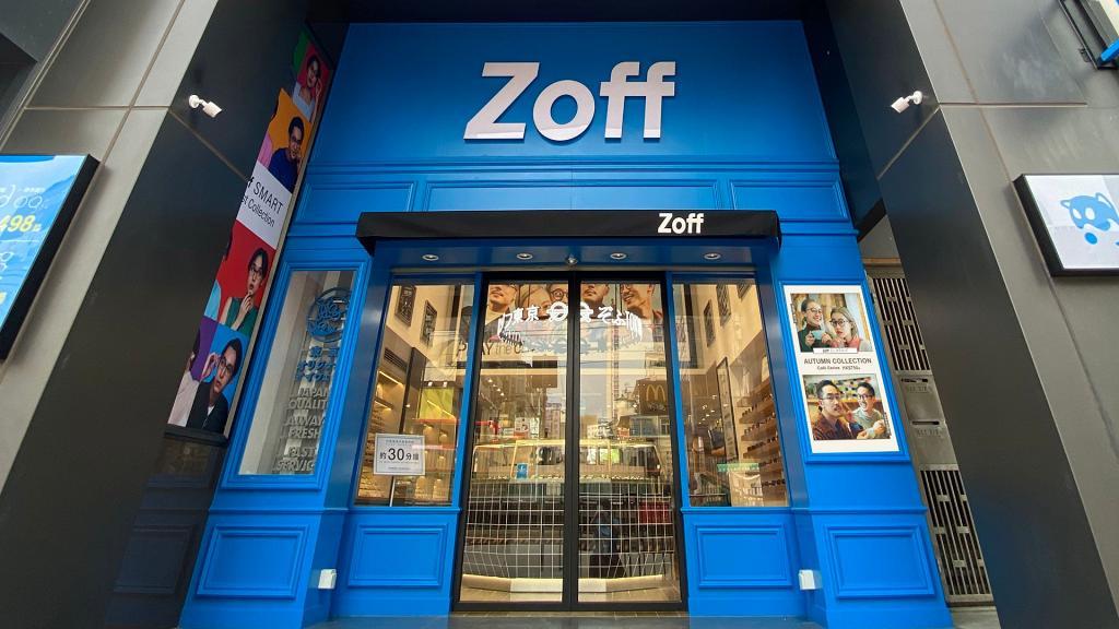 【眼鏡優惠】Zoff第12間分店進駐元朗地舖!新開張買1送1+大派$50現金券/消費券付款額外減$200