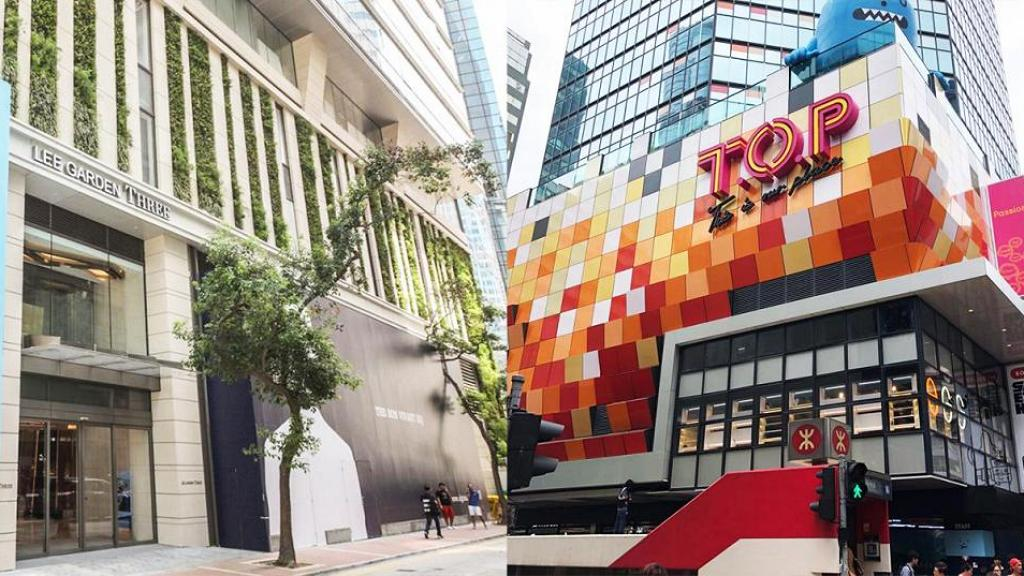 【2018香港最新好去處】3大新商場登陸旺角、銅鑼灣