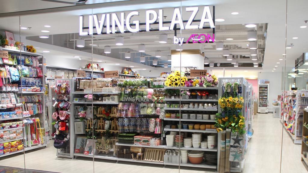 【馬鞍山新店】AEON Living PLAZA進駐馬鞍山!1400呎新店+$12筍貨晒冷