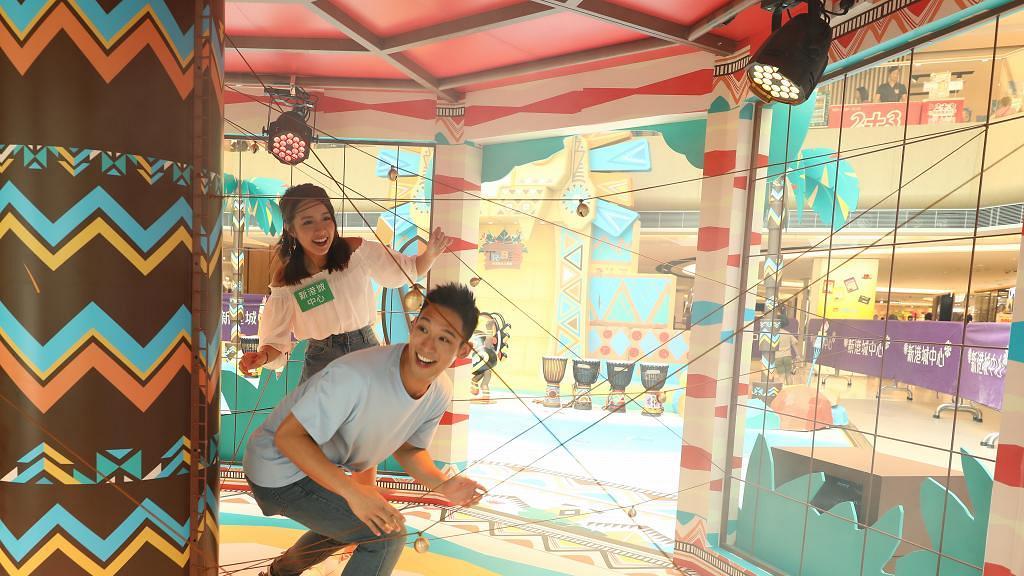 【馬鞍山好去處】馬鞍山免費玩5米大型繩網陣!非洲服飾/彩繪+手製樂器展