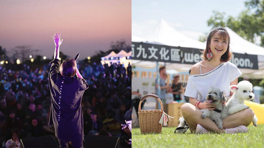 【西九龍好去處】自由約9月回歸! 草地音樂會/手作市集/漂書/工作坊